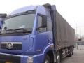 明迪汽贸车队出售豪瀚0首付新车和个人寄卖各种二手大货车