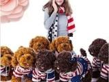 泰迪犬 穿衣泰迪狗贵宾犬仿真款可爱毛绒玩具狗狗情人节女友礼品