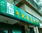 北京牛街年记清真熟食加盟好不好