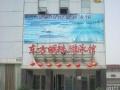 东方明珠恒温游泳馆游泳票,原价38元每次,闲置票30元每