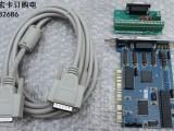 维宏数控适配卡PCIMC-3D型,广告/木工雕刻机控制系统卡