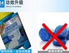 大陆新产品台湾品牌 家庭必备犀利妈妈蹲坑马桶清洁器