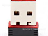 厂家批发 蓝牙适配器 USB2.0 电脑连接蓝牙耳机 CSR芯片