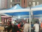 川湘小厨出兑八家子水果市场附近