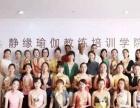 台州去哪找瑜伽私教私教一节课多少钱