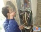 苏州胜浦镇维修空调 不制冷 不启动(园区东环路空调加液充氟)
