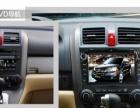 本田系列原车带屏导航升级安装导航演示