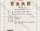深圳违章代办服务,车辆违章罚款代缴,异地交通违章网上办理