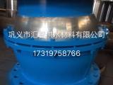 江西 QB高压球型补偿器在热力 管道系统中的 应用安装要求