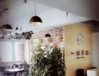 漯河一块学吧 咖啡屋里面的星火会计培训