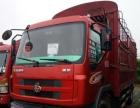 一手乘龙M5低价出售 另有欧曼 天龙 解放等大小货车