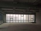 宝龙广场 工业路 高端写字楼 148平米