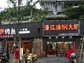 东阳滨江丽景对河边两门市 住宅底商 99平米