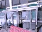 鑫源200越野冬天低价卖了可小刀