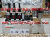 永华过负荷装置 ,PH1661-SG气动液压式过载泵