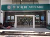 上海奉贤区医院自动门维修医用感应门价格 手术室移移门更换销售
