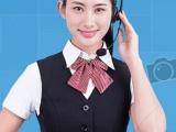 南京TCL電視維修服務站統一24小時電話