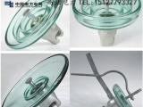 U100BL标准型玻璃绝缘子