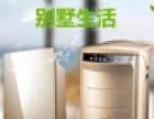 别墅生活空气净化器加盟