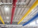纤维织物风管微渗透技术系列风管