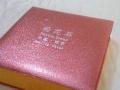 专业印刷加工:茶叶盒、月饼盒、保健品盒、纸袋画册等