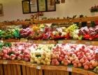 玉泉营 三环新城 临街水果店转让 随时看房