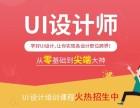 零基础想学习UI设计到哪里学习好-广州宝比万像培训专注初学者
