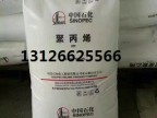 燕山石化管材PPR4220/B8101优**