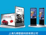 上海展厅多点触摸屏一体机销售