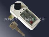 电子密码锁 电子密码柜锁 机械密码锁 储物柜密码锁
