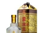 蒙古王酒业招商名酒 投资金额 10-20万元