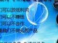 车载CD VCD MP3刻录DJ串烧广场舞下载电影