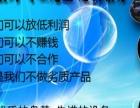 车载CD VCD MP3刻录DJ串烧广场舞电影