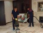 专业承接开荒保洁、沙发、地毯、窗帘、玻璃清洗等
