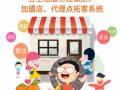 专业网站建设,微商城App微信公众号开发服务号微店