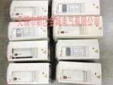 变频器ACS550-01-23A-4批发无锡金城电气供应