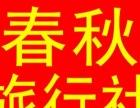 香港直飞美国塞班岛5天品质游 赠送接机 玩出不一样