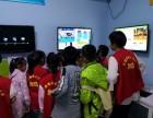 沧州STEM少儿科技馆,带领孩子开启人工智能的大门