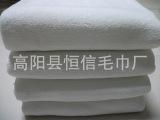 超细纤维浴巾毛巾厂家直销干发巾高阳毛巾批发宾馆酒店劳保毛巾