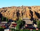 翼航旅游网.清水环绕假山的圣容寺