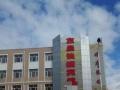 张北县中心地段商业楼写字楼整栋/分层出租 写字楼 350