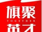 天通苑学习PS-平面广告设计就去旗聚英才昌平校区