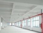 西阳村十字创业市区内工业厂房,全天蒸汽直通,也可容纳多