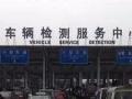 淄博张店帮忙跑腿车辆年审、保险