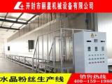 襄县节电效能好坨状粉丝生产设备