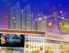 新贵华城三期 商业街卖场 10平米