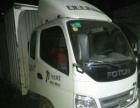 福田奥铃 2011款 28L 手动 厢式货车 个人一手车 无事故