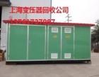 桐乡变压器回收/利典变压器回收公司