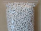 直销白色代新料的PP聚丙再生料