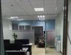 东城中心万达中心82平带全部空调办公室家私